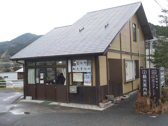 Fujicho Tourist Information Center