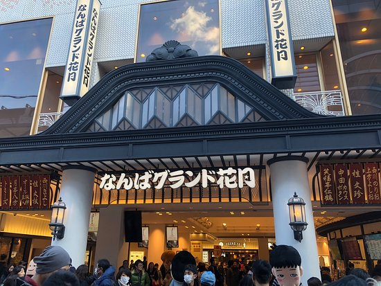 Nanba Grand Kagetsu