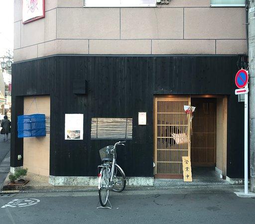 Soba Kappo Musashi Koyama Kurata: 武蔵小山駅から3分