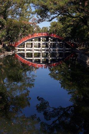 Sumiyoshi Taisha Shrine: Sorihashi Bridge