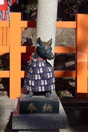 Sumiyoshi Taisha Shrine: Inari at Sumiyoshi Shrine