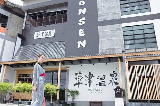 Kusatsu Onsen Spa Chonburi