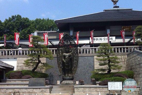 Arawazukamnonji Temple