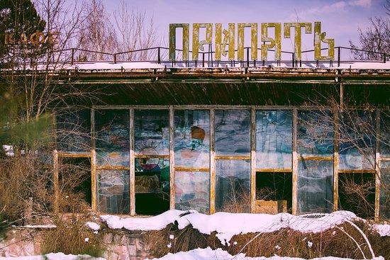 """Cafe """"Pripyat"""""""