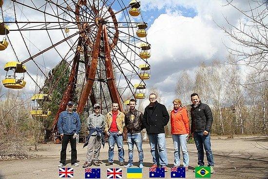 Excursão de dois dias a Chernobyl...