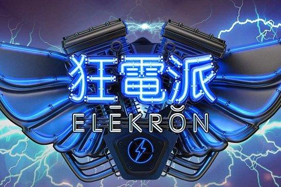 ELEKRONShow in Studio City Macau (B...