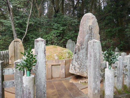 Nabeshimake Kasuga Gobosho