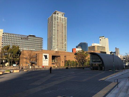 Osaka Shiritsu Toyo Toji Museum