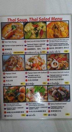 thai soup menu