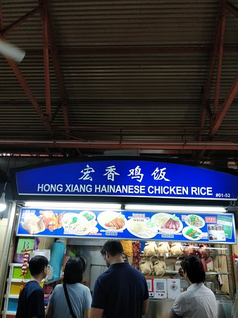 You have to try this chicken
