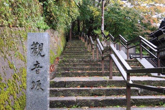 Kannon-in Temple