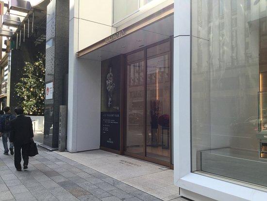 Mikimoto Ginza 4chome Honten