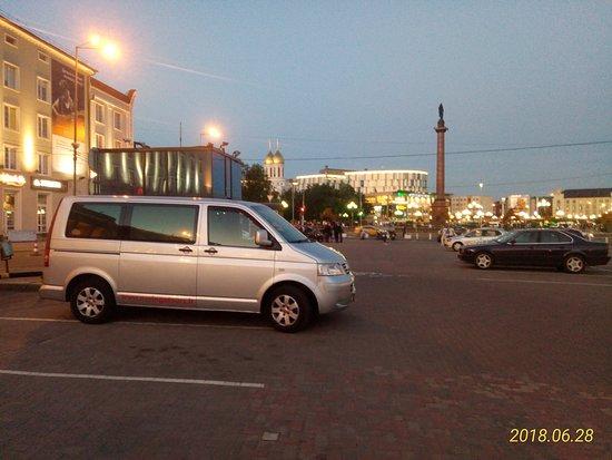 Neringa Tours: In Kaliningrad at the center.