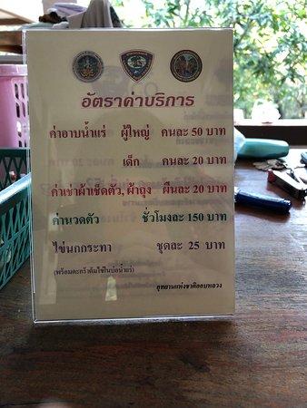 Thep Phanom Hot Spring: น่ำพุร้อนเทพพนม