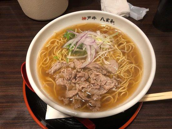 Kobe Beef Ramen Yazawa-bild
