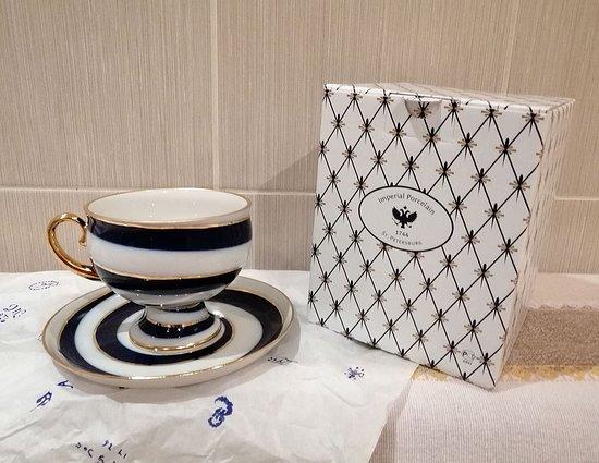 Imperial Porcelain