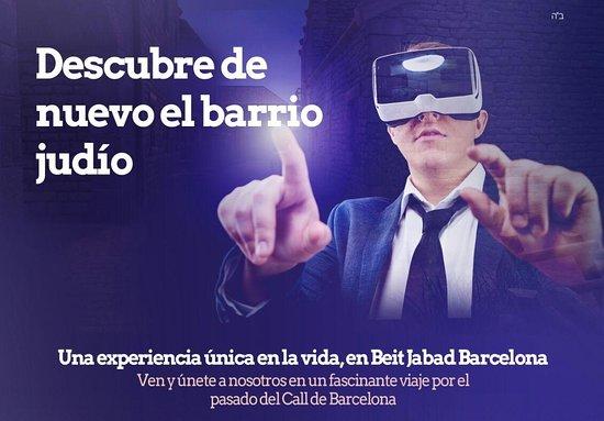 Call Judería Barcelona