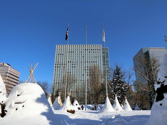 The Site of Kaitakushi Sapporo Honchosha