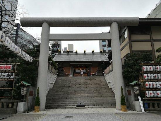 Shiba Daijingu