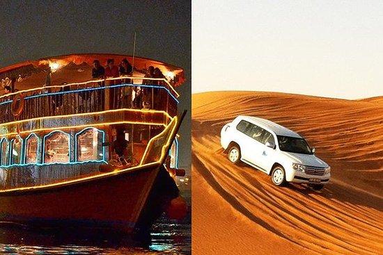 Aften Desert Safari Plus Dhow Cruise...