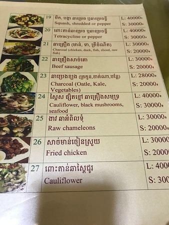 Kampong Chhnang Foto
