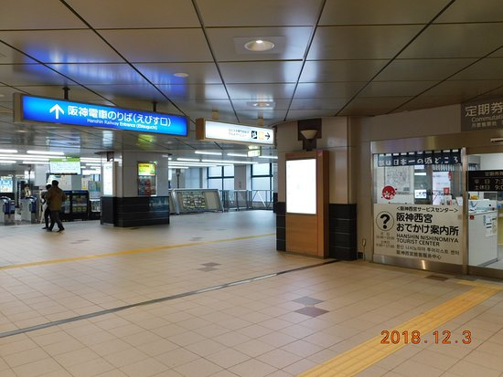 Hanshin Nishinomiya Tourist Center