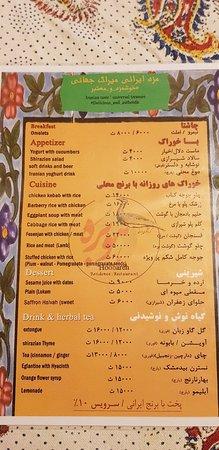 Pasargad, Iran: Hoobareh