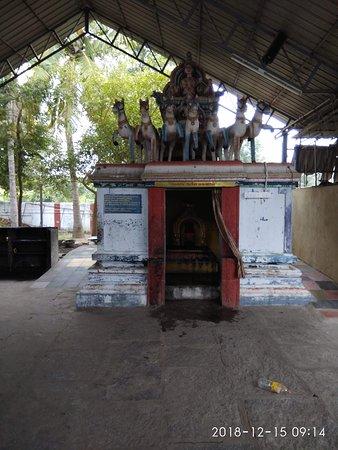 Chennai District, India: Suryan Shrine