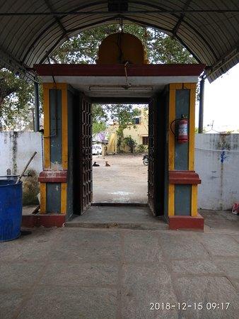 Chennai District, India: Entrance gate( Inside view)