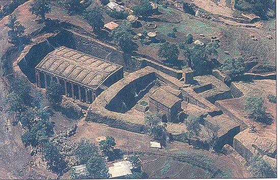 Lalibela, Ethiopia: getlstd_property_photo
