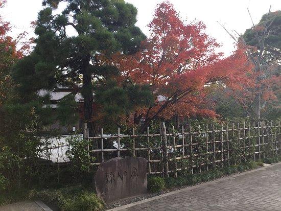 Heisei Garden Genshinan