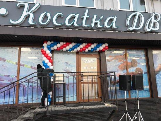 Winter Swimming Club Kosatka DV