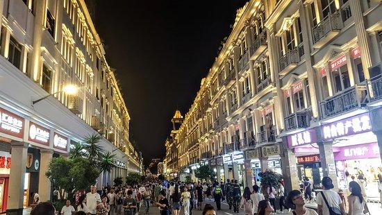 Zhongshan Road Walking Street: Night scene