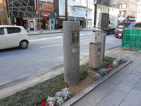 Nihon no Michi 100 Sen Ginzadori Monument
