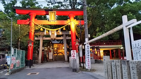 ‪Hyotanyama Inari Shrine‬