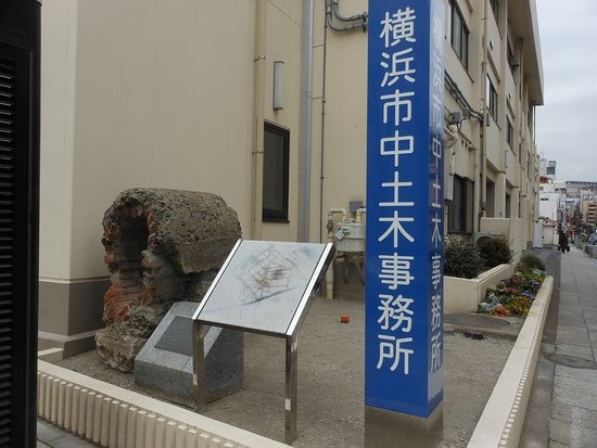 The Site of Yokohama Sewer Beginning Monument\