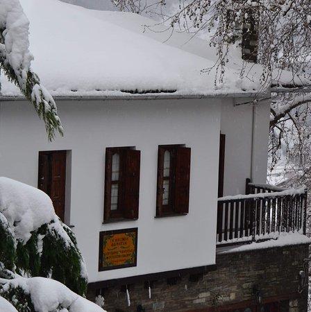 Zagora Photo