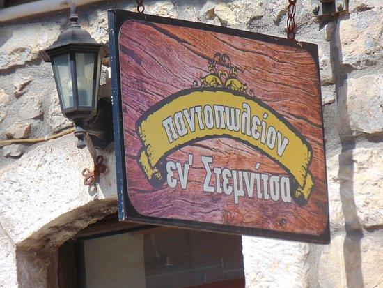 Pantopolion en Stemnitsa