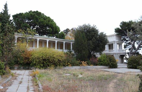 Villa Sviyagina