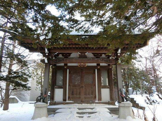 Daikaku-ji Temple: 大覚寺~豊川稲荷御堂