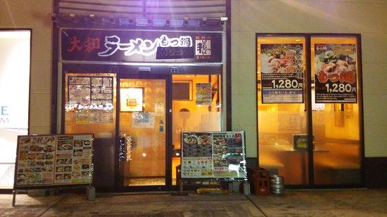 ZEN Kintetsu Nara Eki-mae Nalala Photo