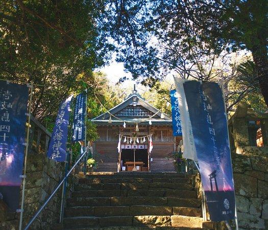 Hakusahachiman Shrine