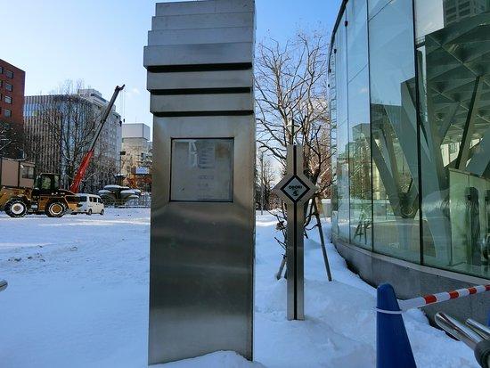 Michi Monument