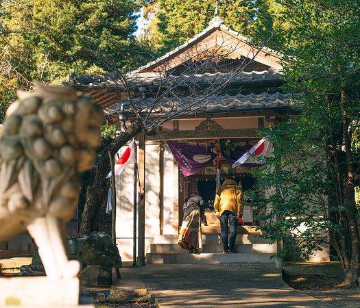 Ko Shrine