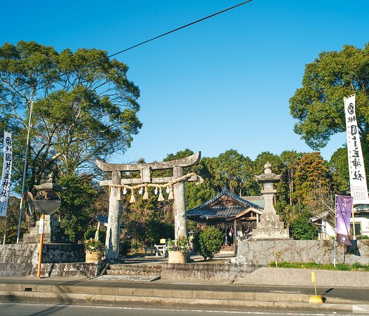 Kunikatanushi Shrine