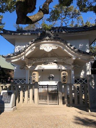 Sumiyoshi Taisha Shrine: 1/14に行きました。