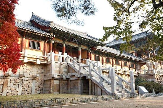 Excursão KORAIL de 3 dias de Busan e...