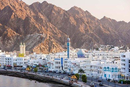 Glimpse of Oman 4 Nights 5 Days 사진