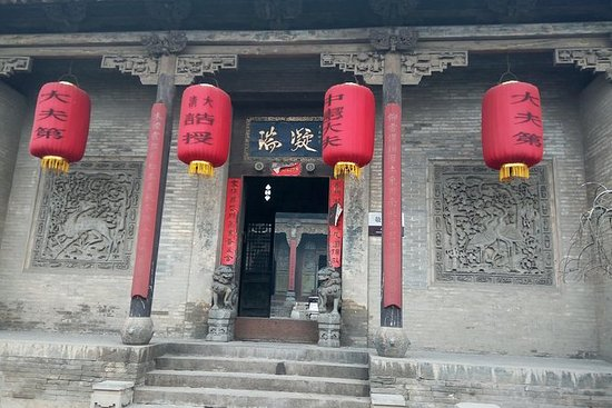 Private 2-Day Pingyao+Wang Family...