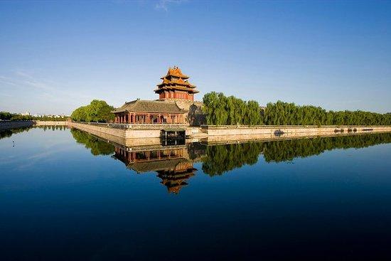 为期两天的北京集团组合之旅:八达岭通票与顶级城市吸引力